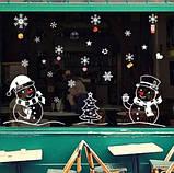 """Силиконовые новогодние наклейки """"Снеговики"""" - размер стикера 70*50см, фото 2"""