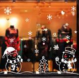 """Силиконовые новогодние наклейки """"Снеговики"""" - размер стикера 70*50см, фото 3"""