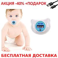 Детская Пустышка-термометр Соска-термометр Градусник детский BABY TEMP Original size+usb шнур