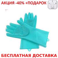 Перчатка-щетка для мытья посуды Силиконовые перчатки для уборки Magic SiliconeGlove +Наушники
