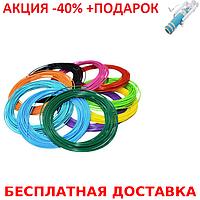 Набор пластика из 5 цветов PLA для 3D-ручки фиолет + монопод для селфи