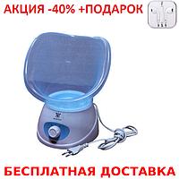 Паровая ванна для лица MAXTOP Facial Sauna Original size  +Наушники