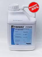 Вітавакс (Витавакс) 200 ФФ, ВСК