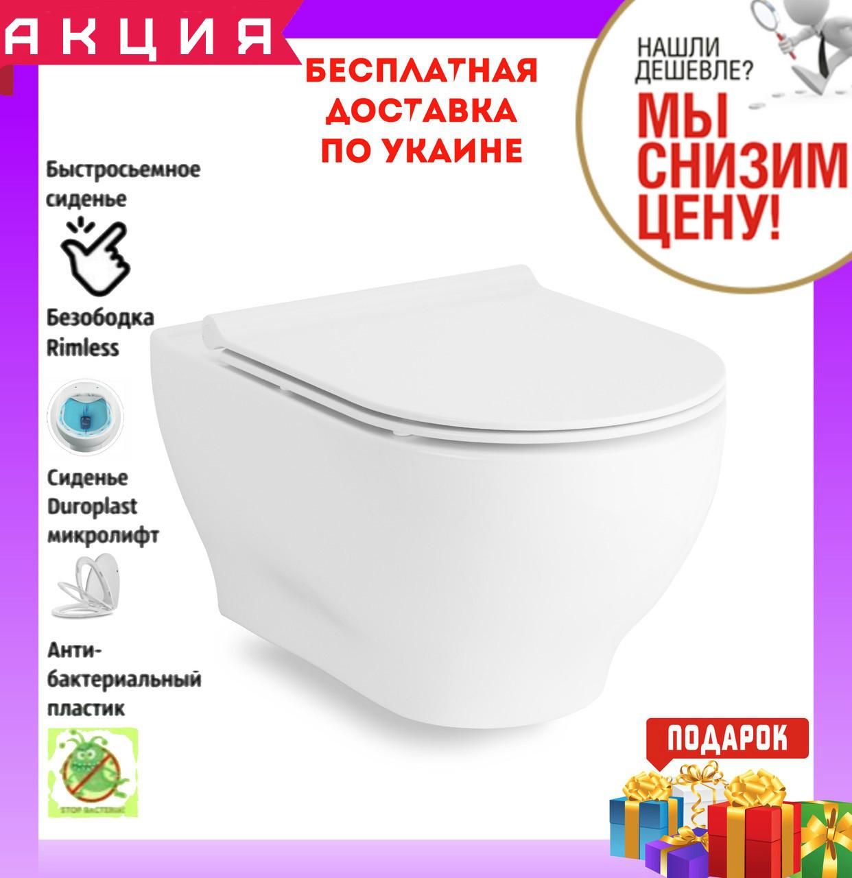 Подвесной унитаз безободковый Volle Oliva сиденье Slim soft-close 13-45-165