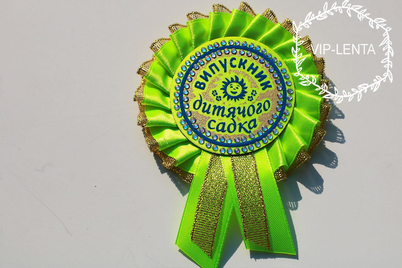 Салатная медаль Выпускник детского сада