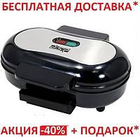 ГРИЛЬ-КОТЛЕТНИЦА ДЛЯ ГАМБУРГЕРОВ DSP HAMBURGER MAKER KC1124