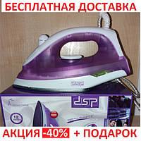 Паровой утюг DSP KD1002-ND керамическая подошва 1500W Original size