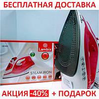 Паровой утюг Lambix LB1903-JK тефлоновая подошва 1600W Original size