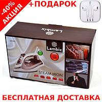 Паровой утюг Lambix LB1903-JL тефлоновая подошва 1600W Original size + наушники iPhone 3.5