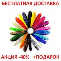 Набор PLA пластика для 3D ручки 10 цветов