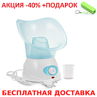 Сауна лица MAXTOP Facial Sauna Original size +Power Bank
