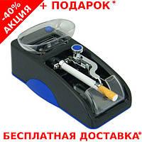 Электрическая машинка для набивки сигарет Gerui GR-12 Original color Blue