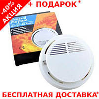 Датчик наличия дыма для GSM сигнализации 433 MHz пороговый инфракрасный настенный