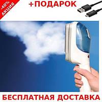Паровой утюг-щетка Steam Brush DG-1005 Отпариватель одежды пароочиститель + шнур зарядки USB