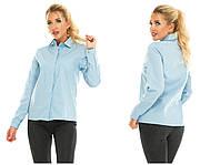 Рубашка женская 61110 (44-50)