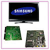 Запчасти для телевизоров Samsung