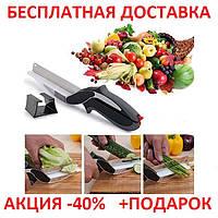 Умный нож Clever Cutter Glossy case Кухонный нож-ножницы 2в1