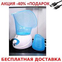 Паровая сауна для чистки лица MAXTOP Facial Sauna Original size  + USB шнур