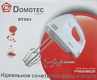 Миксер Domotec DT-583, Germany, фото 1