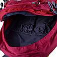 Женский модный городской рюкзак 20 литров Onepolar W1525-red , фото 6
