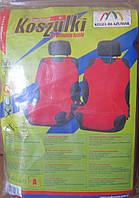 Автомайки-накидки на сидения Красные.Чехлы майки на автокресла.