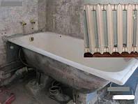 Куплю старые ванны Киев