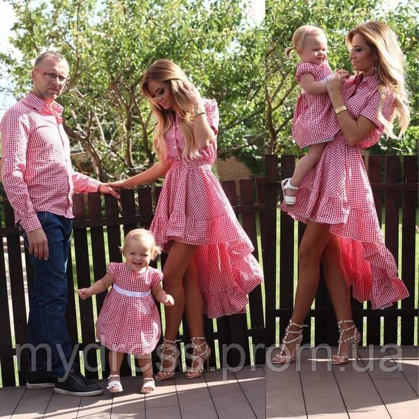 df720ddc9326 Парная одежда мама папа дочка сын (клетка) - MY DRESS SHOP стильная одежда  от