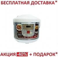 Кухонная мультиварка 5л Sinbo ML 155