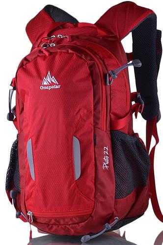 Городской рюкзак  женский 20 литров Onepolar W1537-red красный
