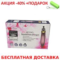 Аппарат для вакуумной чистки лица Plymex XN-8030 ОТ ЧЕРНЫХ ТОЧЕК И УГРЕЙ Чистка пор лица +Power Bank