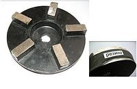 Фреза шлифовальная  для однодисковой  машины (бетон), получистовая шлифовка П0305. Турбо