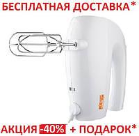 Ручной миксер с насадками DSP KM 2001 ( 5 скоростей )