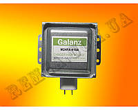 Магнетрон Galanz M24FA-410A