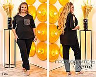 Костюм молодёжный двойка брюки и блузка креп дайвинг 50-52,54-56,58-60