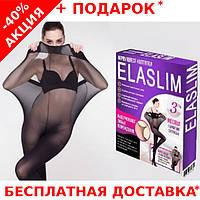 Женские сверхпрочные нервущиеся колготки ElaSlim 40 DEN, c компрессионным эффектом для коррекции фигуры