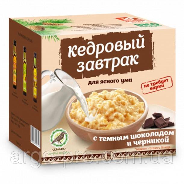 Сніданок кедровий для ясного розуму з темним шоколадом і чорницею Арго (атеросклероз, ішемія, пам'ять, мислення)