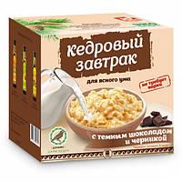Сніданок кедровий для ясного розуму з темним шоколадом і чорницею Арго (атеросклероз, ішемія, пам'ять, мислення), фото 1