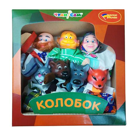"""Кукольный театр """"КОЛОБОК"""" (премиум упаковка, 7 персонажей) B065, фото 2"""