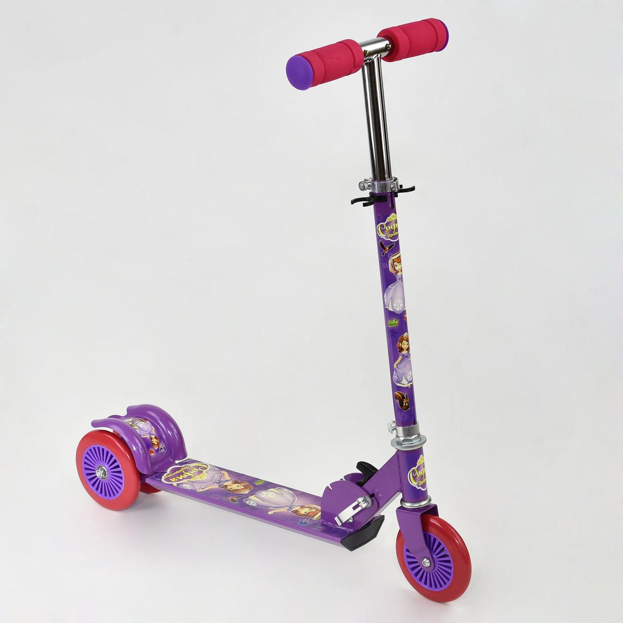 Самокат детский 466-363 Фиолетовый София Металлический Колеса PVC 12.5см Быстрая доставка