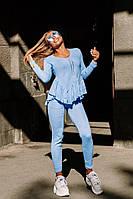 Голубой вязаный костюм декорированный рюшей, фото 1