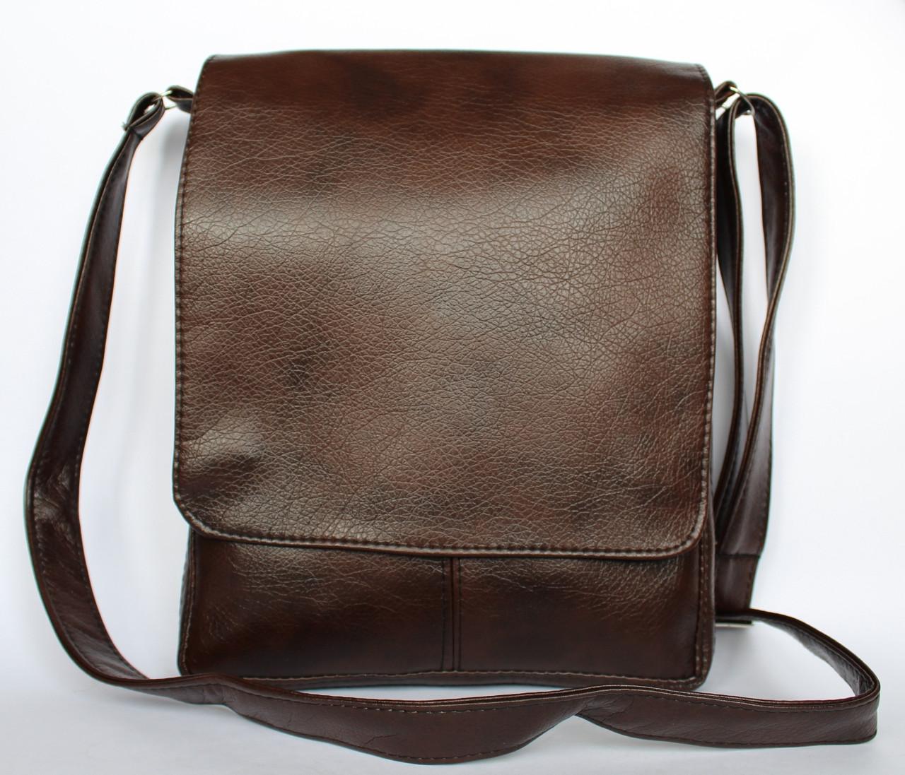 68c06b55f7b3 Мужская сумка коричневая под документы А4 через плечо - интернет магазин