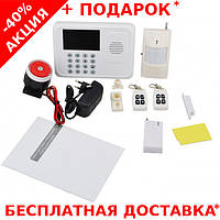 GSM сигнализация Intelligent Security Alarm System G3 RU для охраны дома офиса