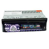 Автомагнитола 1DIN MP3 со сьемной панелью и USB 4*50W