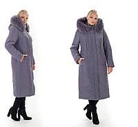 Женская зимняя куртка пальто большие размеры