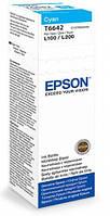 Чернила Epson L100/L200 Cyan (C13T66424A)