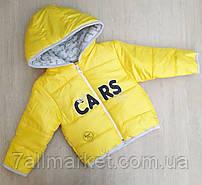 """Куртка детская демисезонная на мальчика 1-3 года (4 цвета) """"MARI"""" купить оптом в Одессе на 7км"""