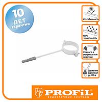 Держак труби Profil метал. L160 130 білий