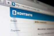Добавляйтесь ВКонтакте!!!