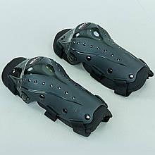 Мотозащита (коліно, гомілка) NERVE