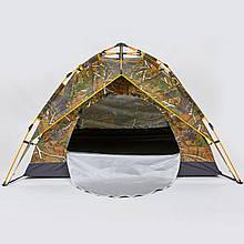 Палатка-автомат с автоматическим каркасом 2-х местная